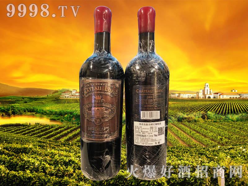 洛菲克歌海娜红葡萄酒2015