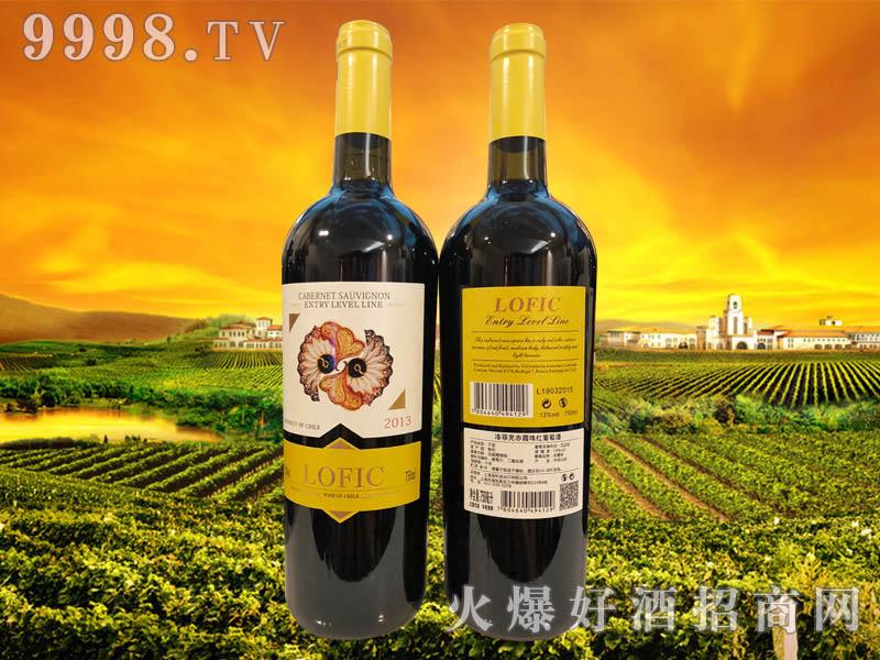 洛菲克赤霞珠红葡萄酒2013