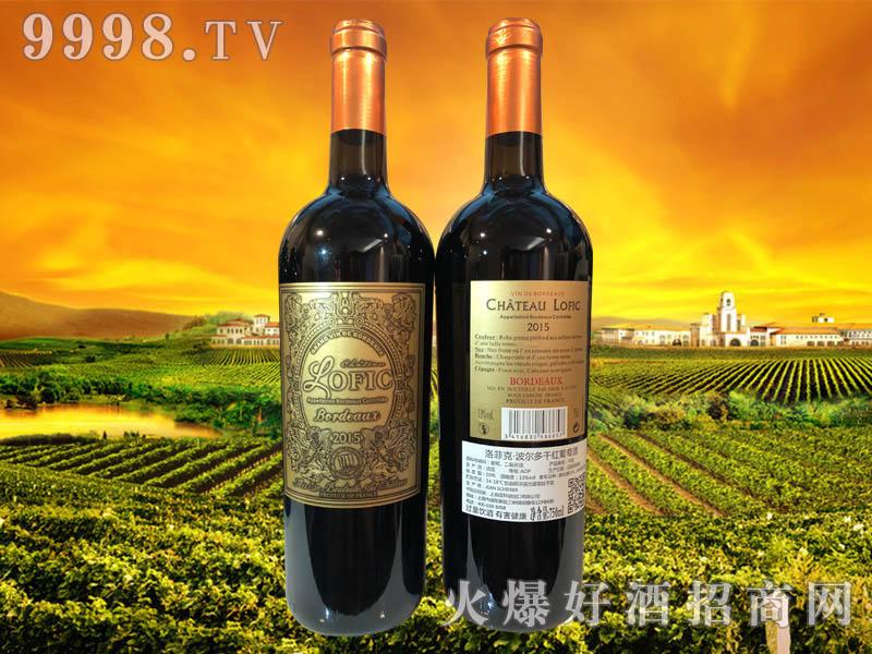 洛菲克・波尔多干红葡萄酒