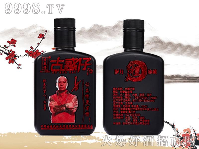 古惑仔酒100ML-白酒招商信息