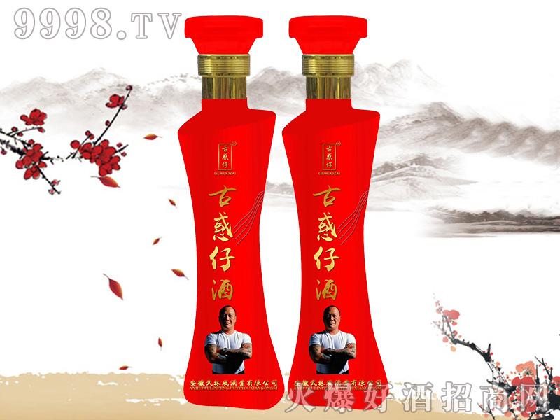 古惑仔酒(红瓶)