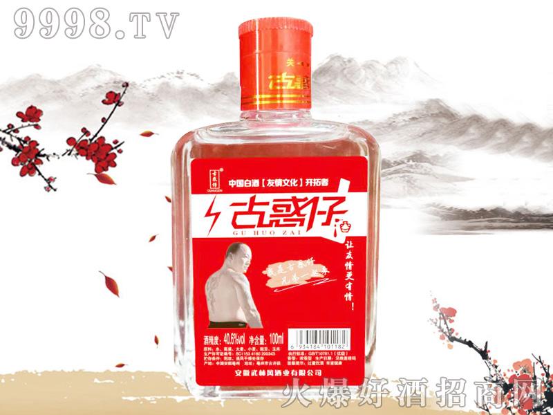 古惑仔小酒(红瓶)