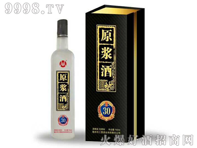 三曹原浆酒30(黑)