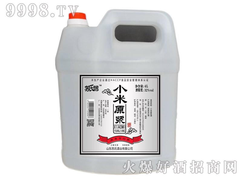 苏氏醇小米原酿酒-白酒招商信息
