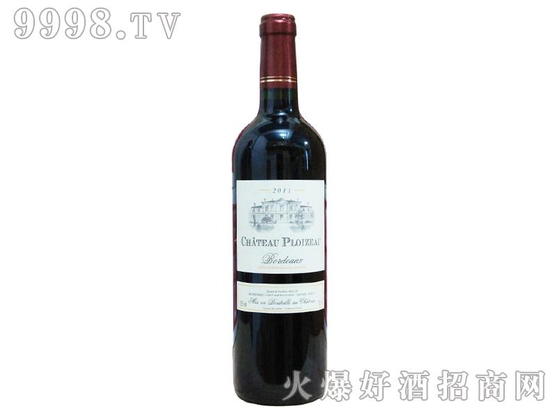 伯利城堡干红葡萄酒
