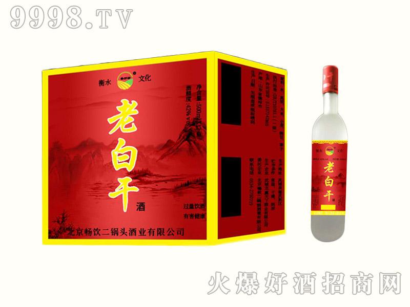 老白干酒(红)