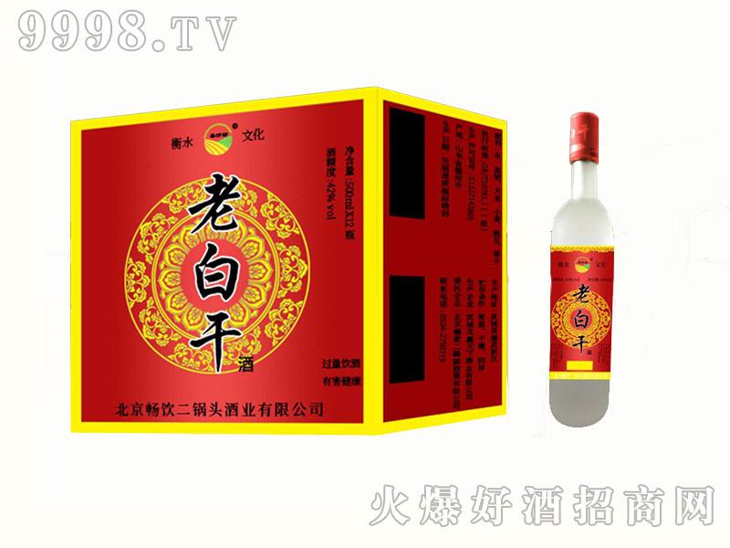 老白干酒(红标)