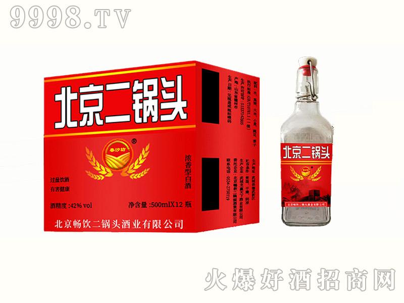北京二锅头浓香型白酒