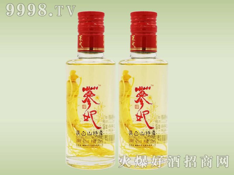 参妃人参酒125ml