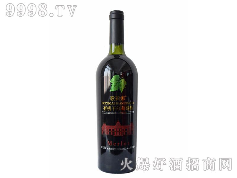 歌莉娜美乐有机干红葡萄酒・珍藏