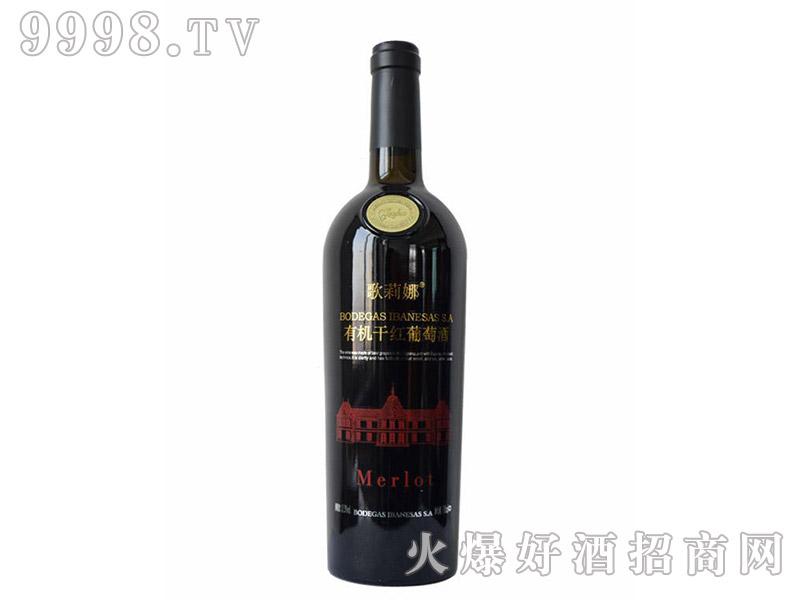 歌莉娜美乐有机干红葡萄酒・窖藏