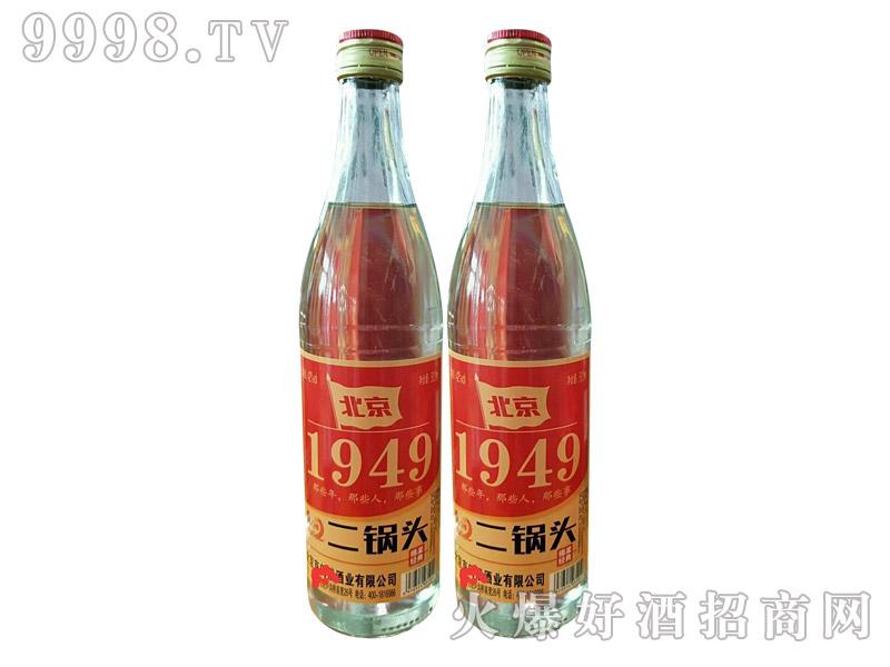 北京二锅头酒・1949红标1×12瓶