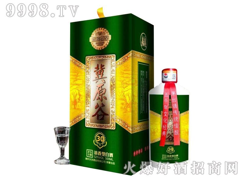 冀原谷精品小米纯粮酿造酒・窖藏30