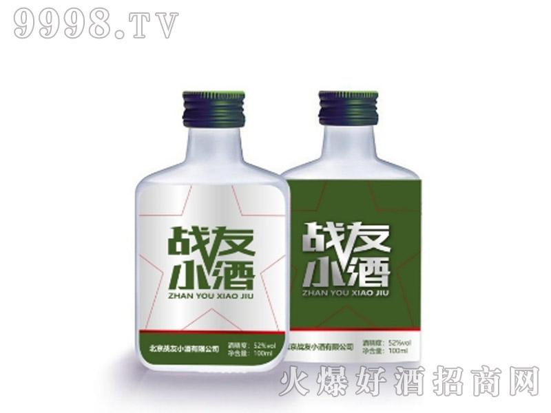 友种战友小酒52度100ml-白酒招商信息