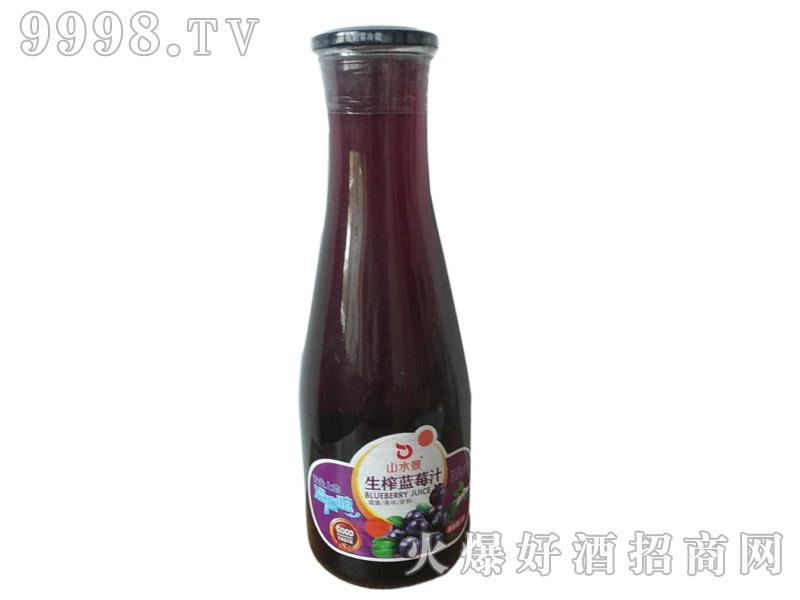 山水果生榨蓝莓汁