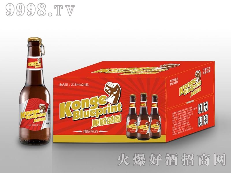 康歌蓝图精酿啤酒218ml