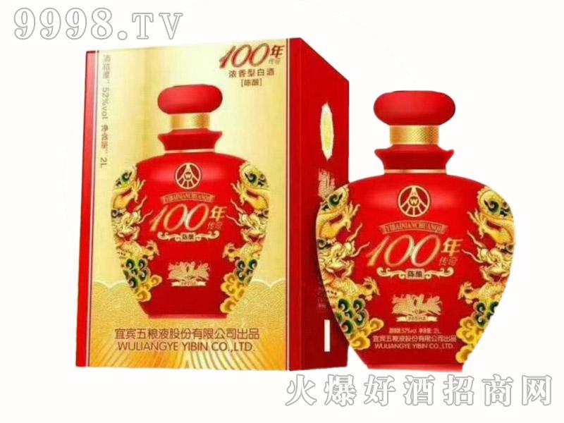 100年传奇酒陈酿红坛-白酒招商信息