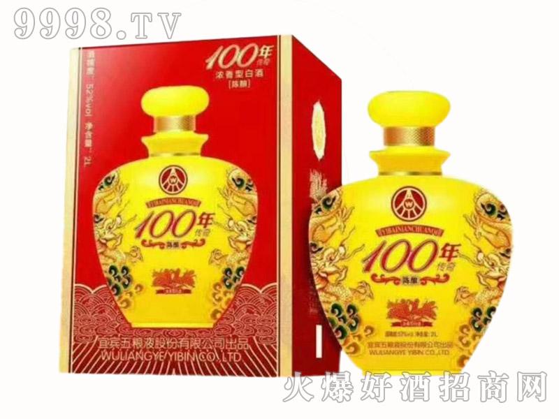 100年传奇酒陈酿黄坛