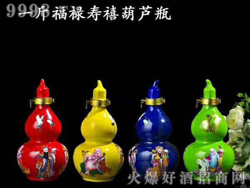 福禄寿禧葫芦瓶酒500ml-白酒招商信息