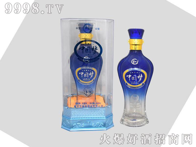 中国梦酒V9-白酒招商信息