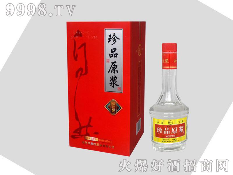 珍品原浆酒-白酒招商信息