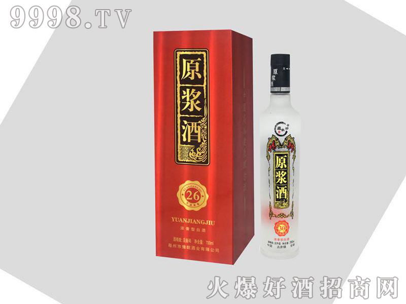 原浆酒26-白酒招商信息
