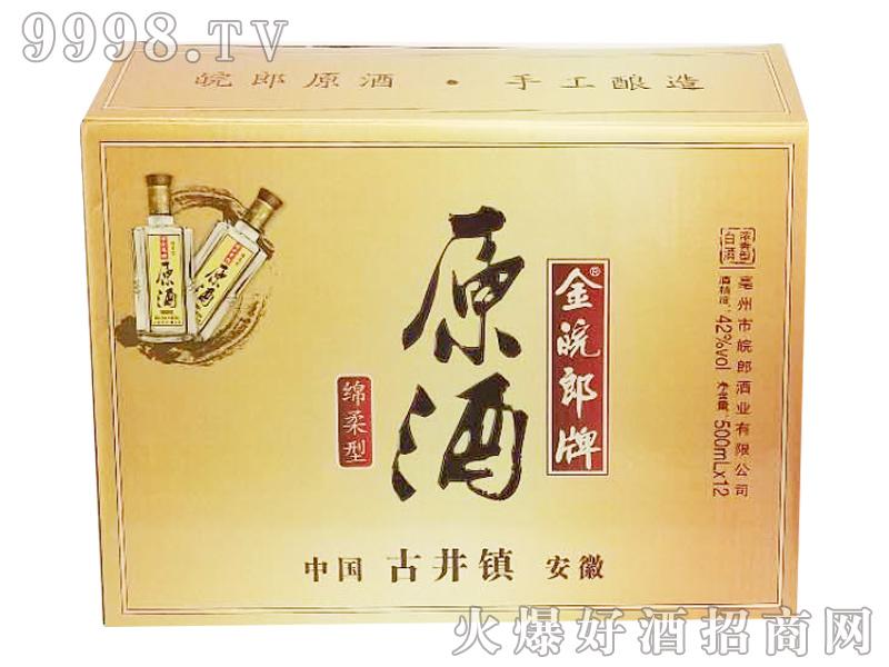 金皖郎原酒500mlx12瓶