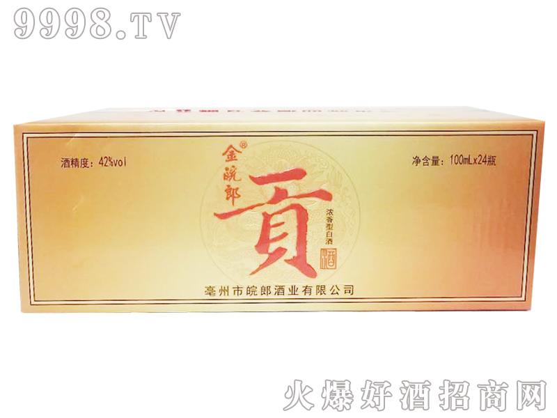 金皖郎小贡酒100mlx24瓶-白酒招商信息