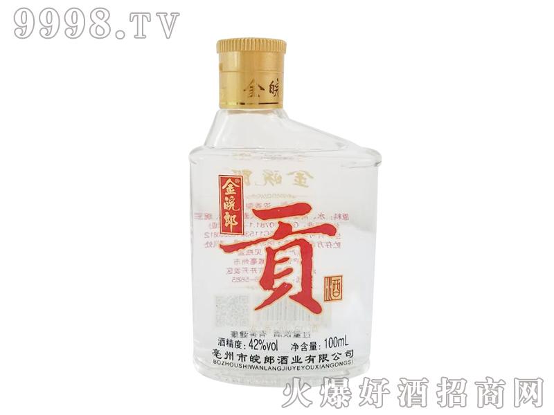 金皖郎小贡酒52度-白酒招商信息
