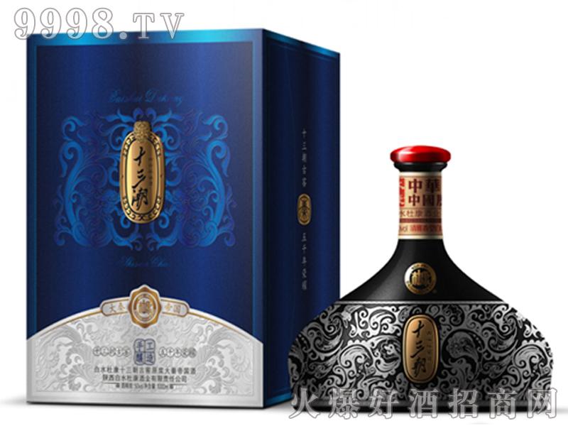十三朝酒-大秦帝国45度1000ml-白酒招商信息