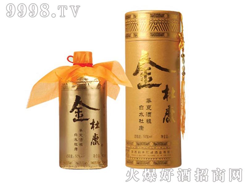金杜康酒450ml-白酒招商信息