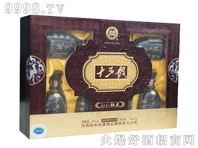十三朝750酒礼品盒125ml