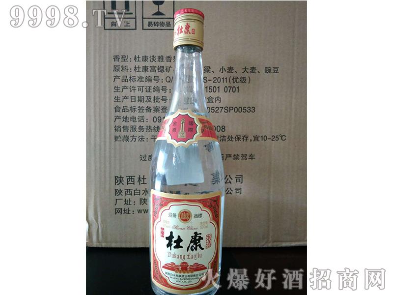白水杜康老酒-白酒招商信息