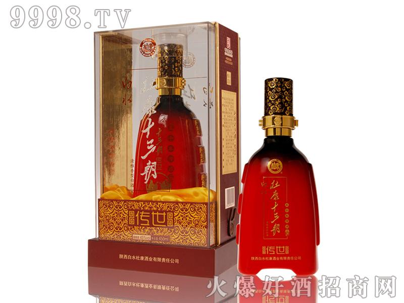 杜康十三朝酒-传世-白酒招商信息