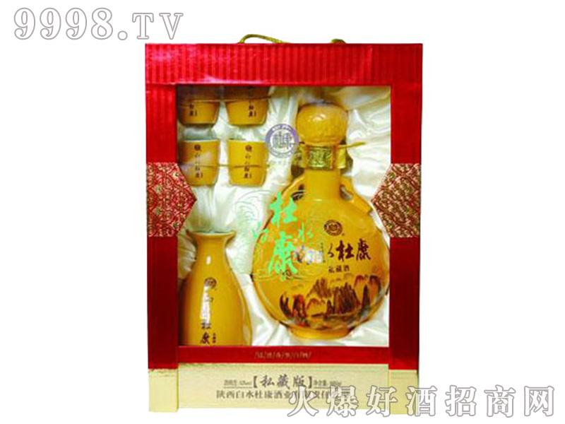 白水杜康私藏酒1500ml-白酒招商信息