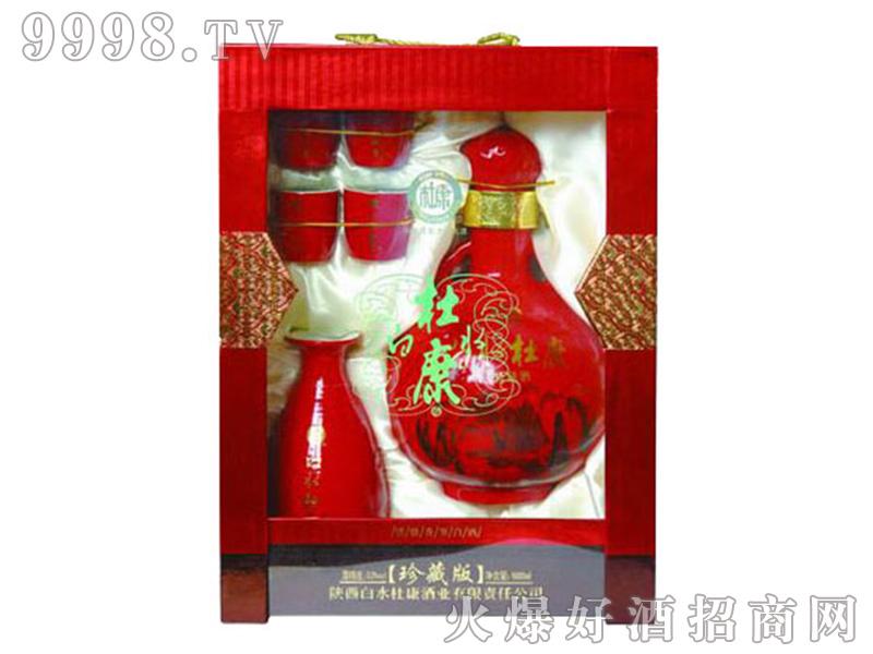 白水杜康珍藏酒1500ml-白酒招商信息