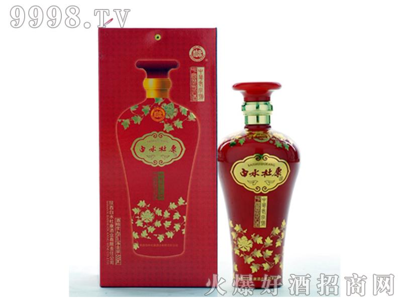 青花瓷酒婚庆瓶