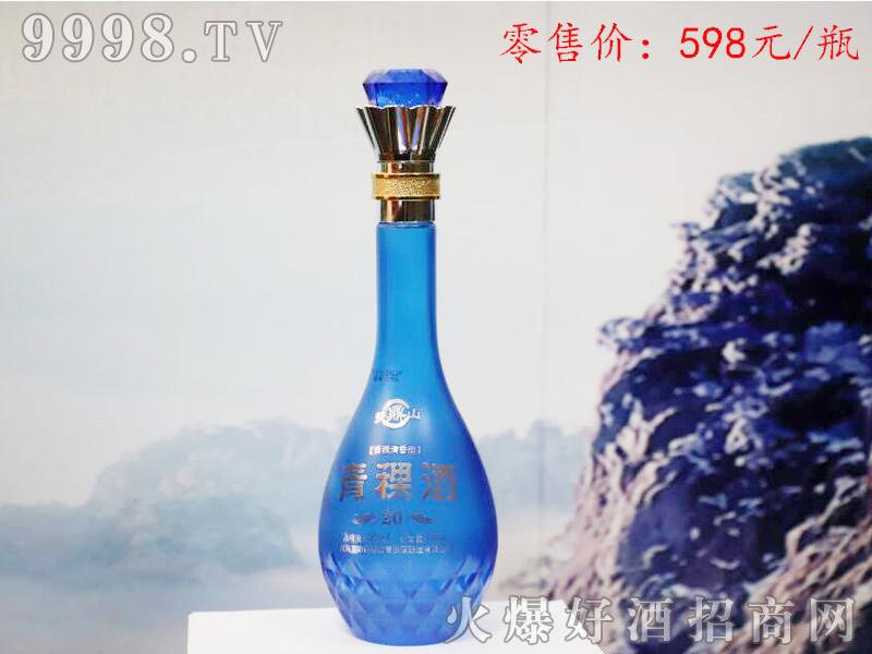 梦鼎山青稞酒【20】-白酒招商信息