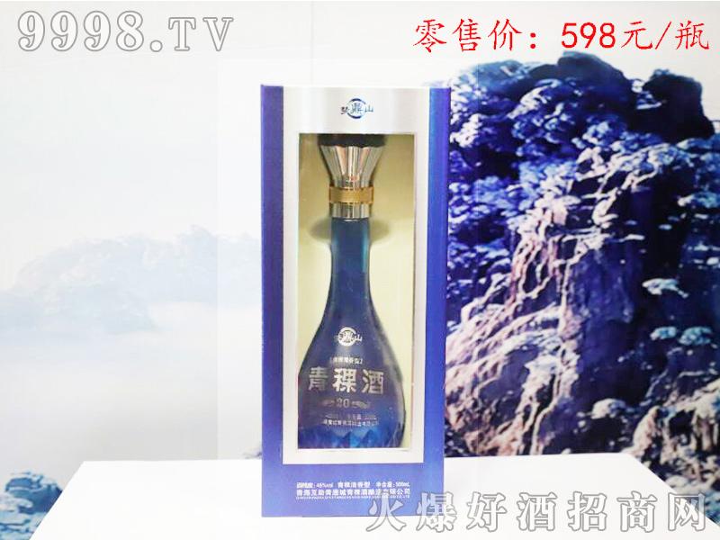梦鼎山青稞酒【20】系列