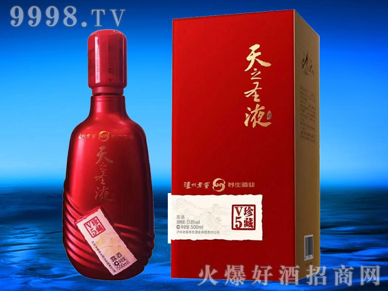 泸州老窖天之圣液养生酒V5