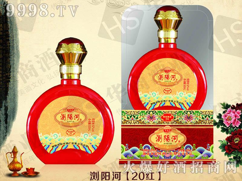 浏阳河酒・20红-白酒招商信息