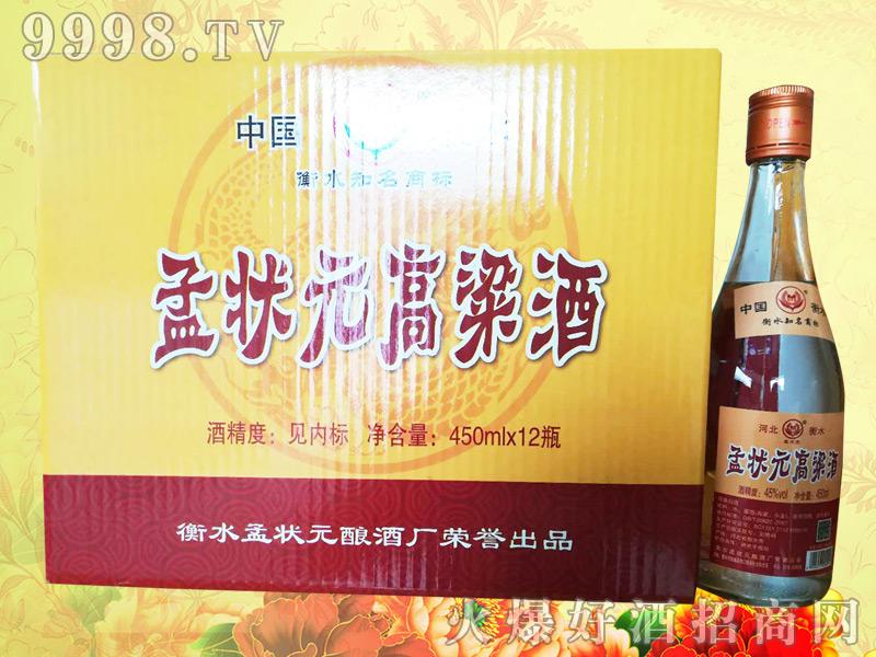 孟状元高粱酒系列-白酒招商信息