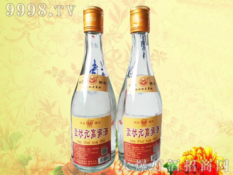 孟状元高粱酒450ML-白酒招商信息