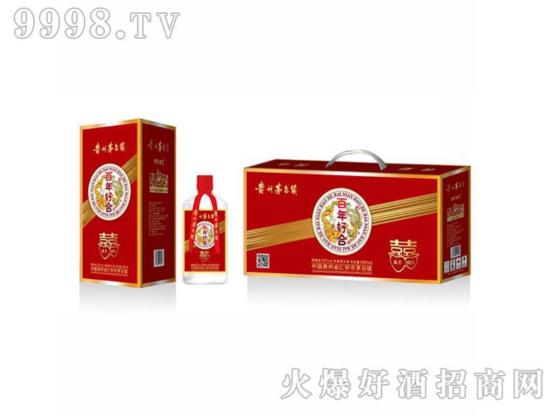 百年好合-中国安徽武林风酒业有限公司
