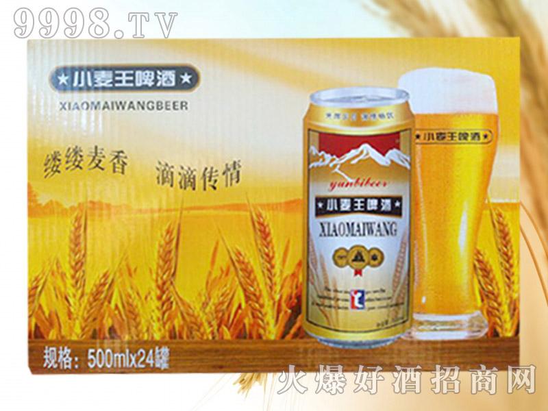 小麦王啤酒500mlx24罐