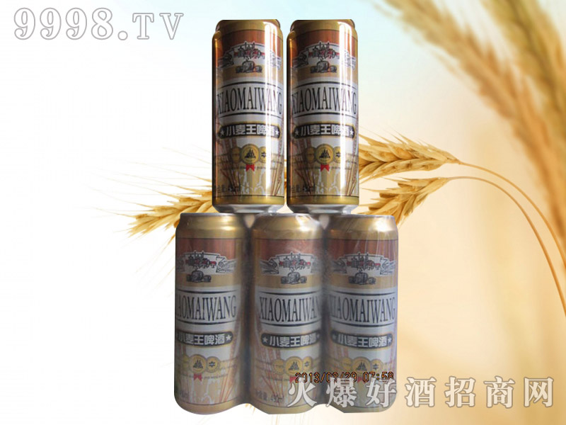 小麦王啤酒490ml(塑包)