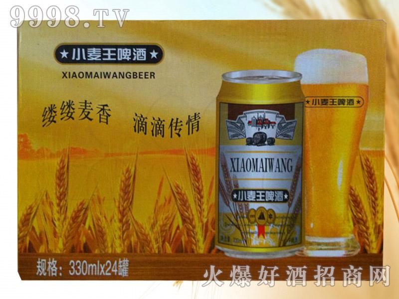 小麦王啤酒330mlx24罐