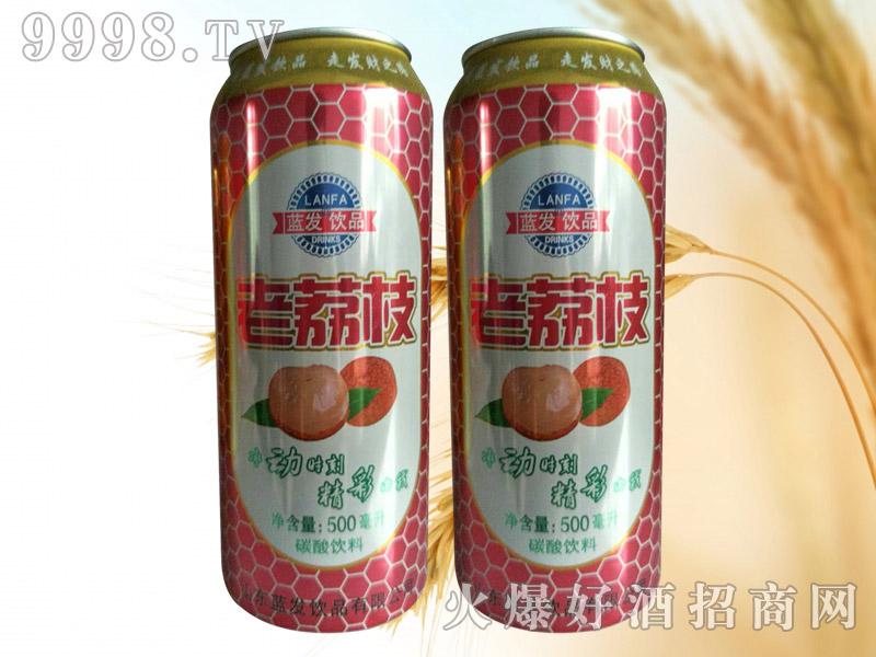 老荔枝碳酸饮料