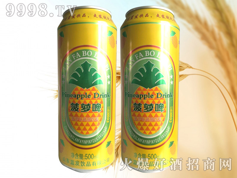 菠萝啤碳酸饮料