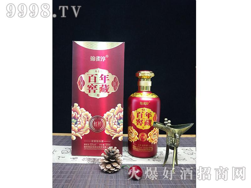 锦雀淳-红樽-白酒招商信息